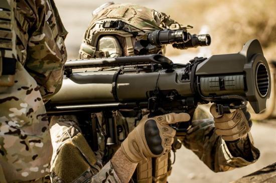 Granatgeväret Carl-Gustaf.